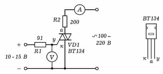 bta12-600 схема включения