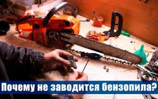 Особенности фигурной резки стекла своими руками