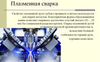 Сфера применения и особенности сварной арматурной сетки