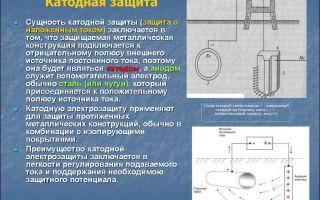 Особенности катодной защиты трубопроводов от коррозии