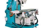 Вертикально-фрезерный станок – вертикальный металлорежущий агрегат