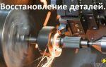Токарные резцы по металлу: разновидности и назначение