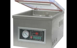 Вакуумная машина для упаковки продуктов