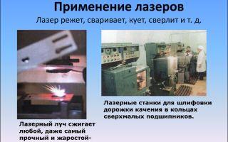Лазерные станки:сфера применения,принцип работы,преимущества