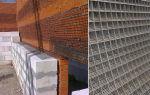 Кладочная сетка для кирпича, бетона и штукатурки
