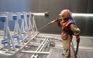 Особенности дробеструйной обработки металла
