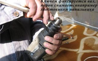 Как снять патрон с шуруповёрта и заменить на новый
