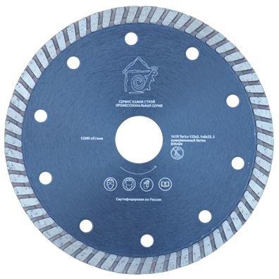 Купить диск для резки бетона болгаркой крюк бетон