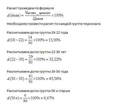 Решение задачи как найти удельный вес решение задач в excel с помощью функций